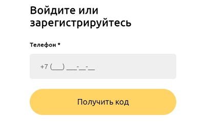 регистрация пгм