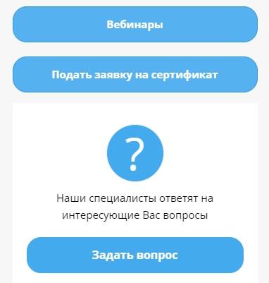 ИРО РБ функционал