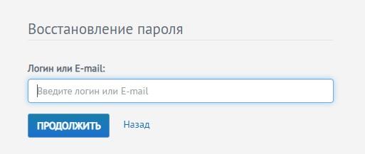 ИТ Особа пароль