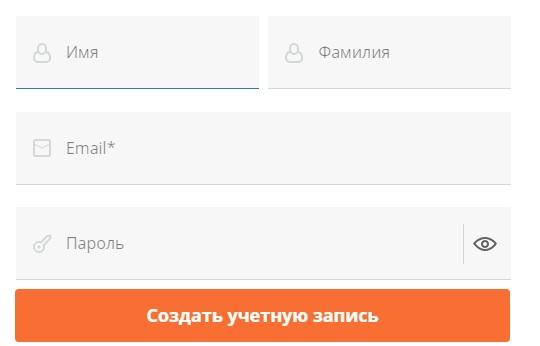 Хочу учиться регистрация