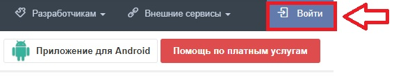 Goszakup.gov.kz регистрация
