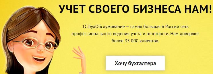 1cbo.ru заявка