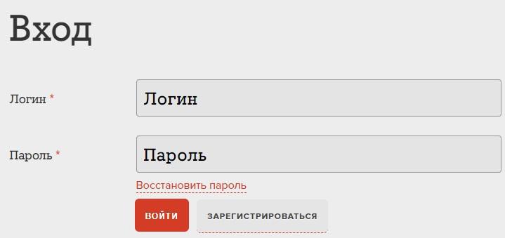1cbiz.ru вход