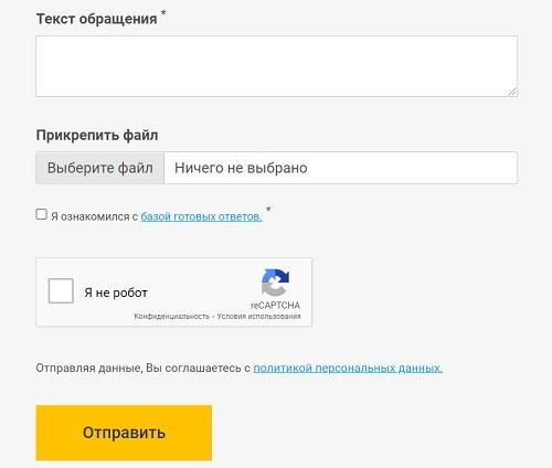 Обратная связь 2 домен