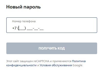 ВТБ Коллекция пароль
