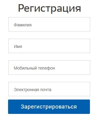 Забзан регистрация
