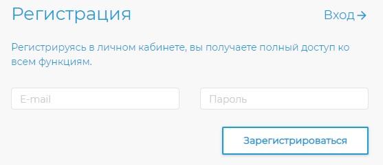 Ваш Выбор регистрация