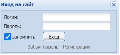Все Вебинары.ру вход
