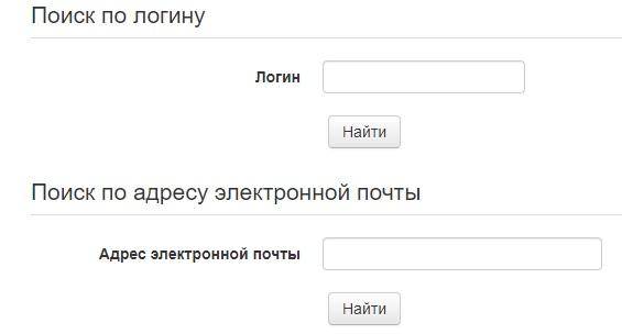 ЭИОС ОмГАУ пароль