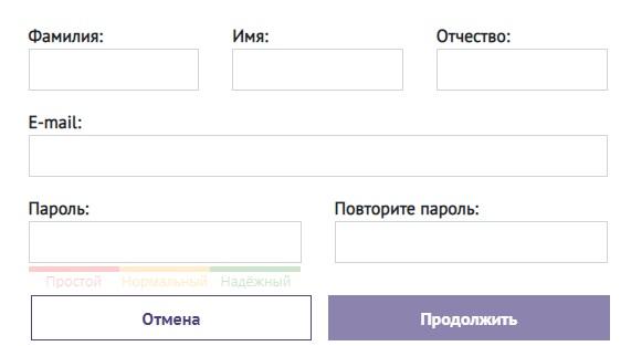 ИПК регистрация
