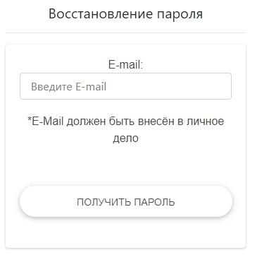 ВЭПИ пароль