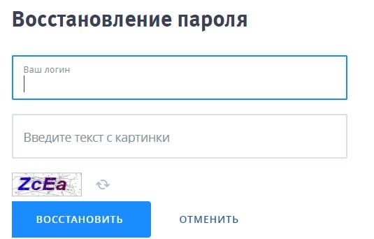 ВТБ Бизнес Онлайн пароль