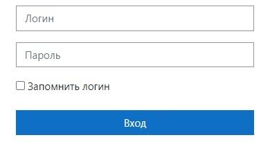 ИРО РБ вход