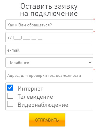ИС Телеком заявка