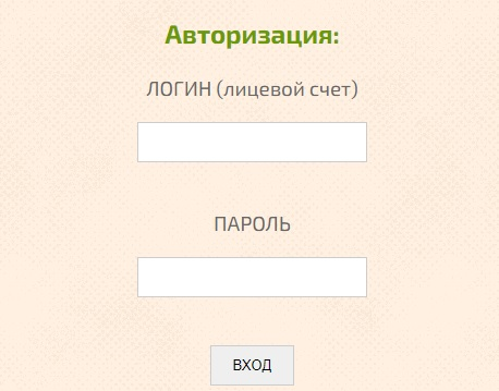 Искра-ВЭКТ вход