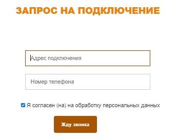 ИТВК заявка