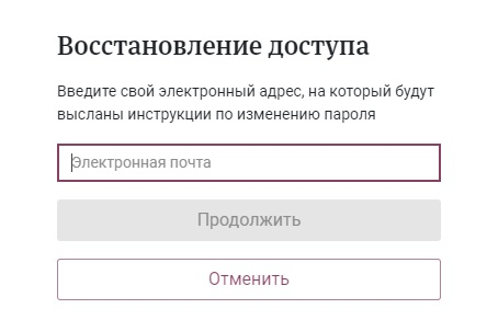 ИФК «Солид» пароль