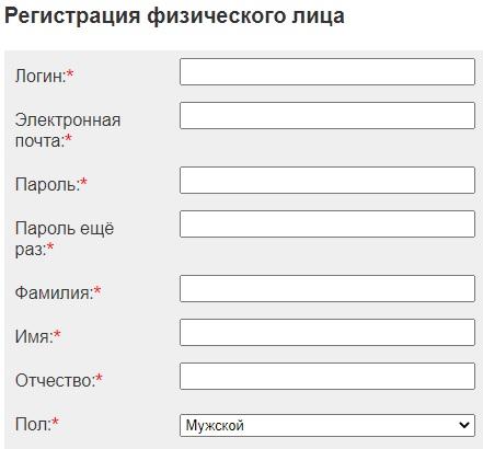 ИЭК Бонус регистрация