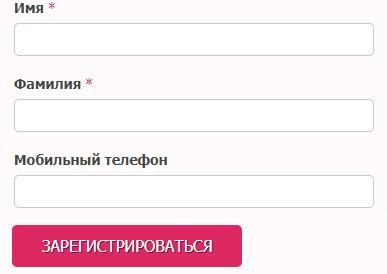 Учмет регистрация