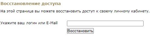 Учпортфолио пароль