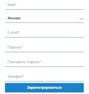 Фандей регистрация