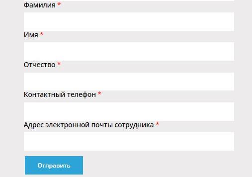 АИСГЗ регистрация