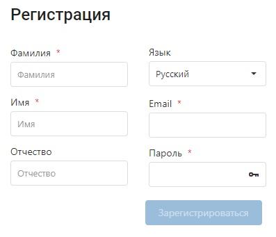 Edu.fa.ru регистрация