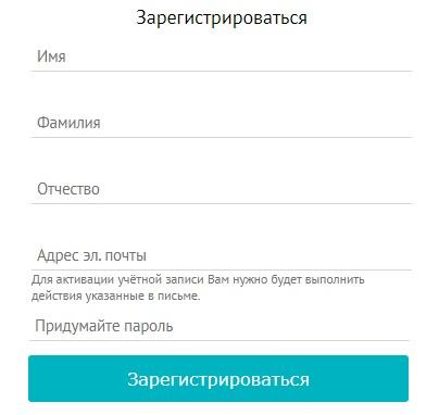 Ирлем-Практик регистрация