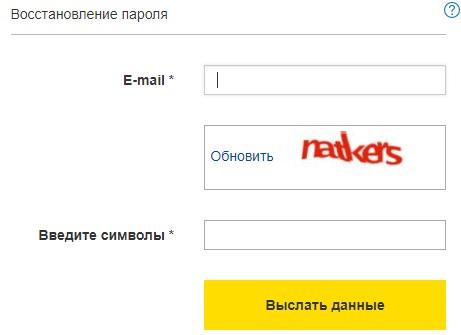 1С:ИТС пароль