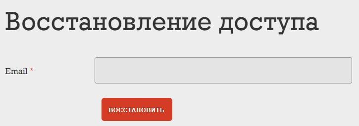 1cbiz.ru пароль