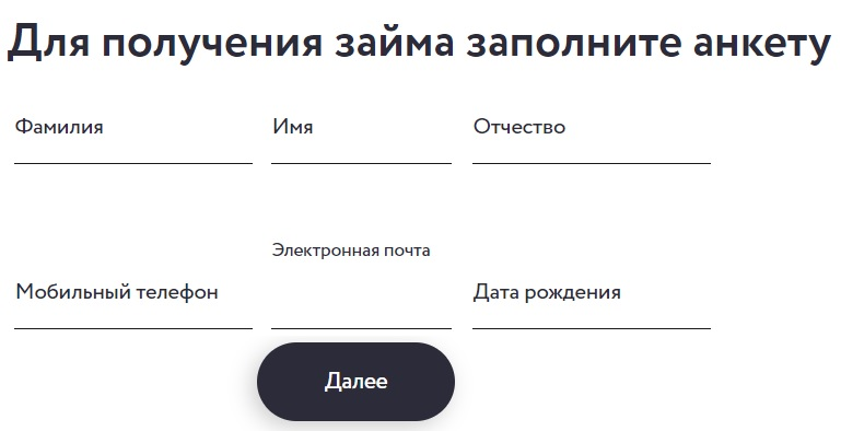Бустра регистрация