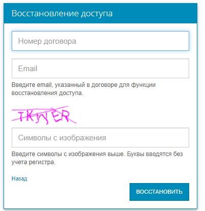 Маглан пароль