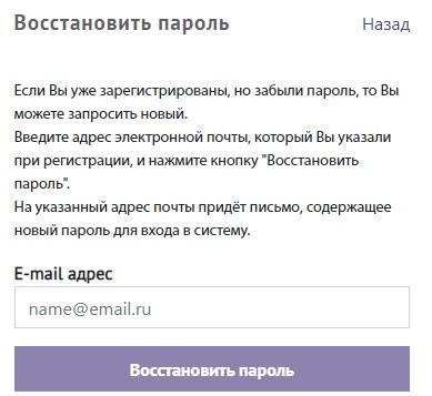 ИПК пароль