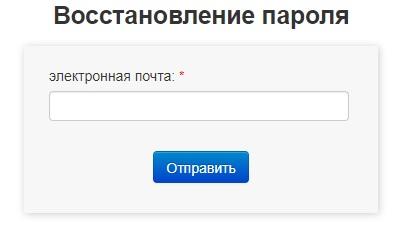 ИРО 73 пароль