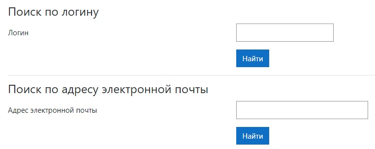 ИРО РБ пароль