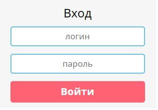 Учи.ру вход