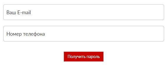 Фаворит Моторс пароль