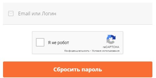 Хочу учиться пароль