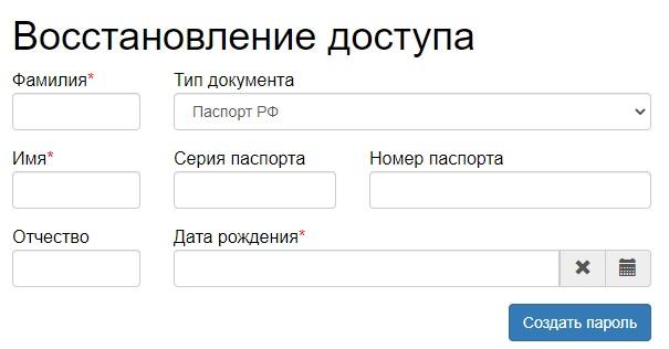 АГТУ пароль