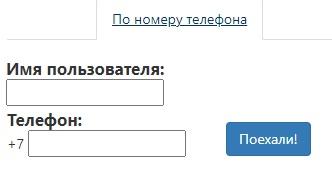 Уфамама регистрация