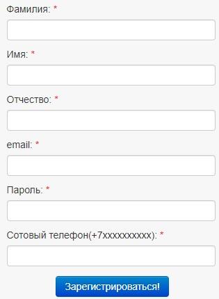 ИРО 73 регистрация