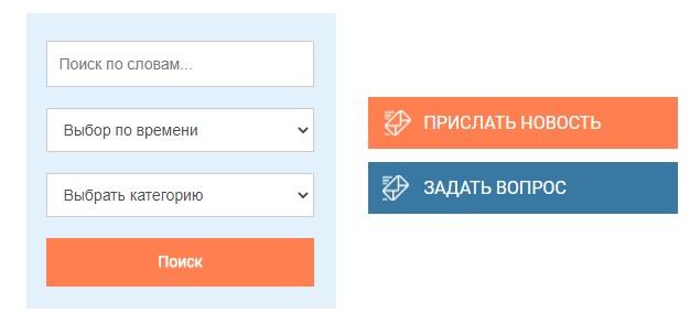 Искра-ВЭКТ услуги