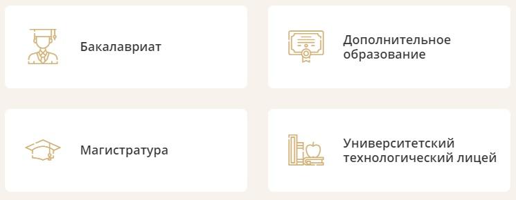 МГУТУ