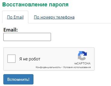 Уфамама пароль