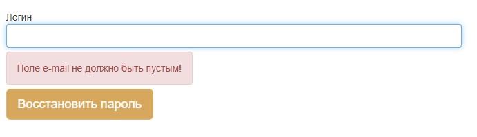 Учебный.Класс РФ пароль