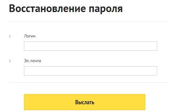 1cbo.ru пароль