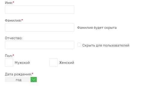 регистрация 5 легко