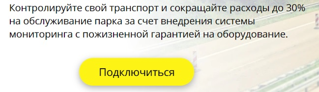 КГК-Мониторинг заявка