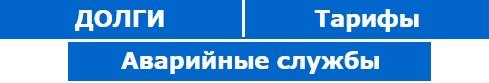 Киевский Жилсервис разделы