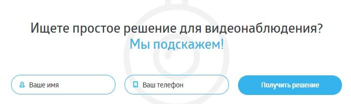 CamDrive регистрация